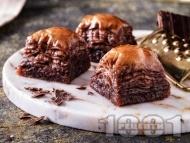 Шоколадова баклава с орехи, масло и канела